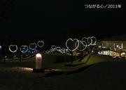 全景/2011年600.jpg