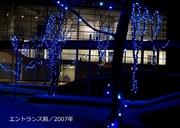 写真集/2007年600-4.jpg