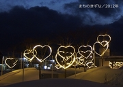 写真集/2012年600-2.jpg