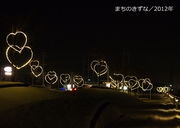 写真集/2012年600-4.jpg