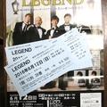 LEGENDコンサート行くよ!