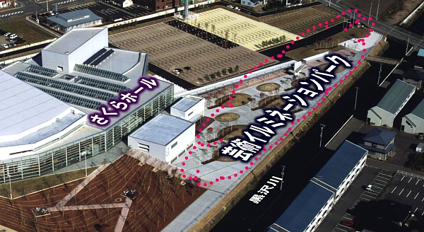 エリア説明図.jpg
